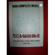 Bandai A-Class Heavy Metal L-GAIM Mk-II High Complete Model
