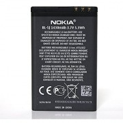 Nokia BL-5J 1430 mAh Battery