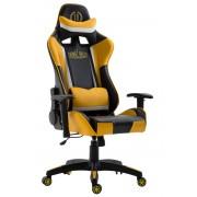 Kontorsstol Jerez Konstläder Med/U Fotstöd, /gul CLP - svart / gul