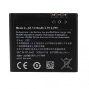 Acumulator Nokia BL-5A