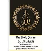 The Holy Quran ( ) Arabic Edition Vol 2 Surah 039 Az-Zumar and Sur, Paperback/Jannah Firdaus Mediapro