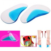 1Pair Professional Orthotic Arch Support Shoe Insole Flat Foot Silicone Corrector Shoe Cushion Insert Height Increasing