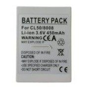 Батерия за Siemens CL50