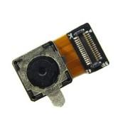 Камера за HTC ChaCha G16