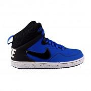 Nike kamasz cipő FIRST FLIGHT (GS) 725132-400
