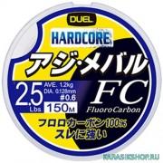 Леска Yo-Zuri/Duel Hardcore FC Fluorocarbon 150m 11.0lbs 0.300mm 7 kg Л01-00428