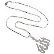 Men Style Muslim Allah Islam Arabic Middle East Jewelry Silver Stainless Steel Alha Necklace Pendent For Men And Boys