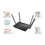 ASUS DSL-AC52U Dualband Wireless VDSL/ ADSL AC750 router -RETAIL