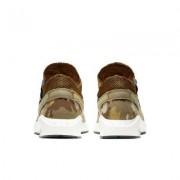 Nike Мужская обувь для скейтбординга Nike SB Air Max Janoski 2 Premium