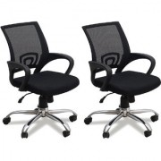 Fabsy Interior - Medium Back Mesh Chair In Black (Buy 1 Get 1 Free) By Fabsy Interiors
