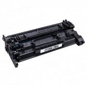 """""""Toner HP 26A Compatível (CF226A)"""""""