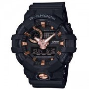 Мъжки часовник Casio G-Shock GA-710B-1A4