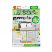 Nanoclo2 Блокатор вирусов для помещений в течении 2 месяцев (контейнер с крючком) 1 шт.