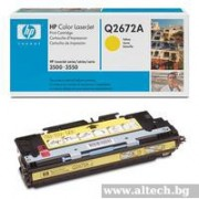 HP Color LaserJet 3500 Smart Print Cartridge, yellow (up to 4,000 pages) (Q2672A)