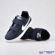 Nike Court Royale PSV (833536 400)