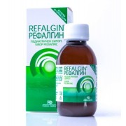 Refalgin Sirop Pediatric x 150 ml sirop