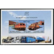 India 2013 Railway Workshops Locomotives Train Railways Transport Miniature Sheet MNH
