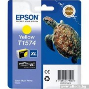 EPSON Yellow Inkjet Cartridge T1574 for Stylus Photo R3000 (C13T15744010)
