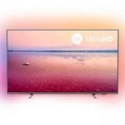 Телевизор Philips 50 инча 4K (3840 x 2160), DVB-T, DVB-S, DVB-C, DVB-S2, DVB-T2, HDR 10+, Precise Ultra HD, Dolby Vision, Dolby Atmos, 50PUS6754/12