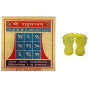 eshoppee rahu dosh nivaran rahtu shanti yantra 3x3 inch with mata laxmi charan paduka