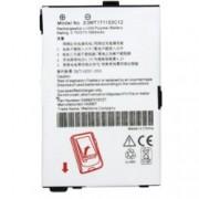 Mio E3MT171103C12 Батерия за Mio A501/502