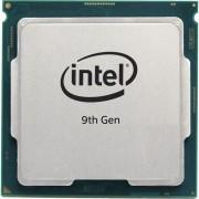Core i7-9700K, 3.6GHz, 12MB, OEM (CM8068403874212)