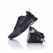 Nike Nike Air Max Motion Lw Se [méret: 37,5]