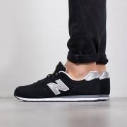 Sneakerși pentru bărbați New Balance ML373GRE