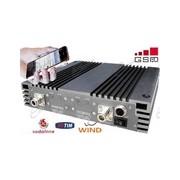 RIPETITORE AMPLIFICATORE DEL SEGNALE GSM 3G DEL TELEFONO CELLULARE SE