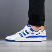 adidas Originals Forum Lo BY3649 férfi sneakers cipő