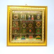Jyotirvid Sri Sampoorn Sarv kasth Nivaran Yantra 6X6