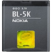 Acumulator NOKIA BL-5K