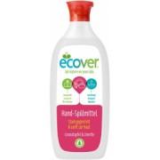 Detergent lichid pentru vase cu rodie si lime 500ml