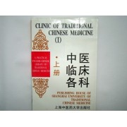Clinic of Traditional Chinese Medicine (cod C62)