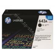 Тонер HP 643A за 4700, Black (11K), p/n Q5950A - Оригинален HP консуматив - тонер касета