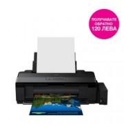 Мастиленоструен принтер Epson L1800 ITS, цветен, 5706x1440 dpi, 15 стр/мин, USB, A3+