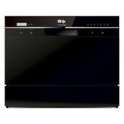 FAR Lave vaisselle compact FAR LVC517DBK