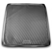 Covoras Auto Portbagaj NOVLINE NVTOPBL1045, tip tava, dedicat OPEL Vectra 2003-2008 (Negru)