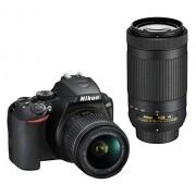 Nikon D3500 + 18-55 VR + 70-300 AF-P VR