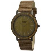 Green Time Vegan ZW085C