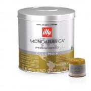 Cafea illy 21 capsule iperespresso monoarabica COLUMBIA cu cofeina