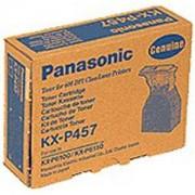 Тонер Касета за PANASONIC KX-P 6100/6150/6300 - KX-P457