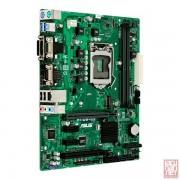 Asus H110M-C2/CSM, Intel H110, VGA by CPU, PCI-Ex16, 2xDDR4, M.2, VGA/DVI/HDMI/Serial/USB3.0, mATX (Socket 1151)