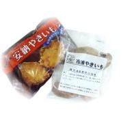 【冷凍安納焼芋&冷凍焼芋(高系14号)】2袋入り