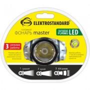 Светодиодный фонарь Elektrostandard Master