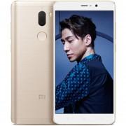"""Smartphone Xiaomi Mi5s Más Mi 5S Plus 5.7 """" 4 GB RAM 64 GB ROM Android Quad Core-Dorado"""