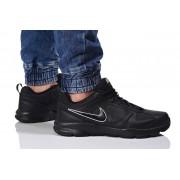 Nike BUTY NIKE T-LITE XI 616544-007