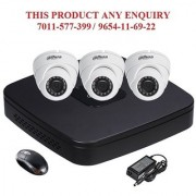DAHUA 1 MP HDCVI 4CH DVR + Dahua HDCVI Dome Camera 3Pcs Combo