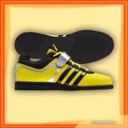 Powerlift 2 Shoes (par)