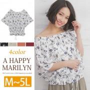 選べる袖フレアブラウス 大きいサイズ トップス【リュリュ】 ベルーナ
